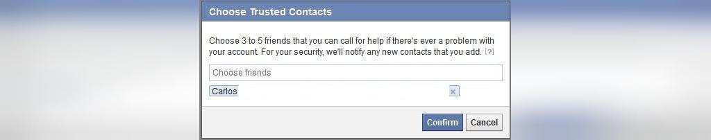 كيفية استرجاع حساب فيس بوك بدون رقم هاتف