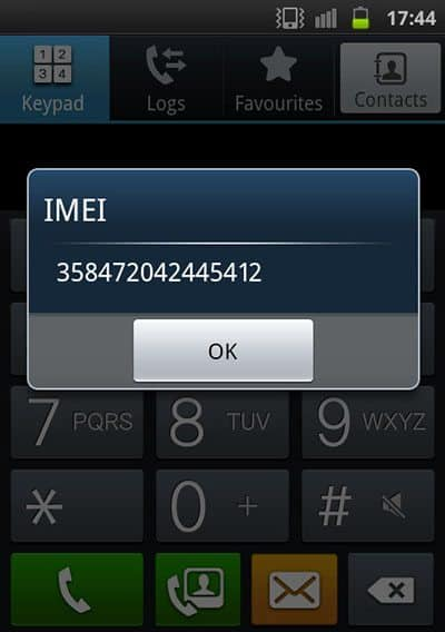 تحقق من رمز IMEI