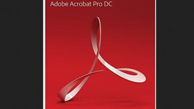 تحميل برنامج Adobe Acrobat Pro كامل للكمبيوتر