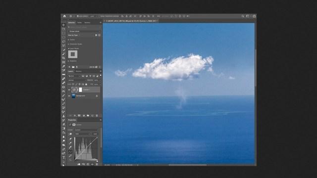 تحميل برنامج Adobe Photoshop cc 2021 للكمبيوتر