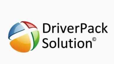 تحميل برنامج DriverPack Solution للكمبيوتر 2021