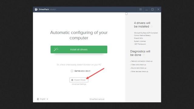 برنامج DriverPack Solution Online