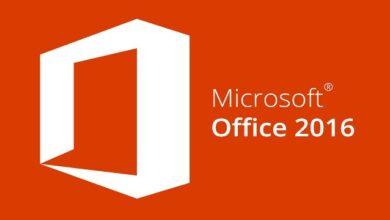 تحميل مايكروسوفت اوفيس 2016 Office مجانا