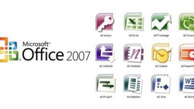 تحميل برنامج مايكروسوفت اوفيس Office 2007 مجاني