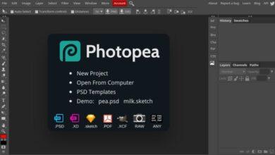 برنامج Photopea محرر الصور للكمبيوتر اون لاين