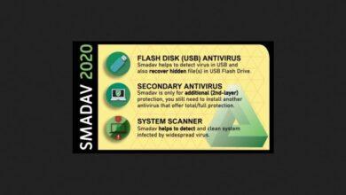 تحميل برنامج سماداف Smadav Antivirus Pro اخر اصدار مجانا
