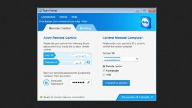 تحميل برنامج teamviewer للكمبيوتر مجانا