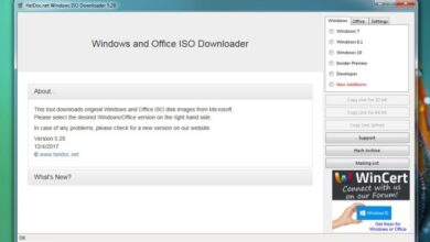 تحميل اداة Windows ISO Downloader
