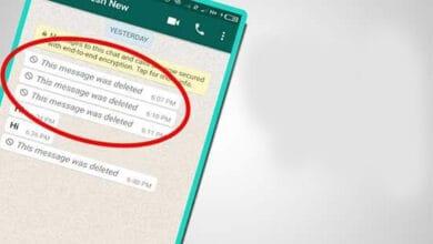 كيفية قراءة رسائل الواتس اب المحذوفة 2021