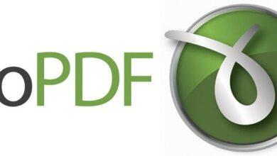 تحميل برنامج dopdf كامل مجانا 2021