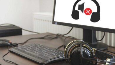إصلاح سماعة الراس لا تعمل في ويندوز 10