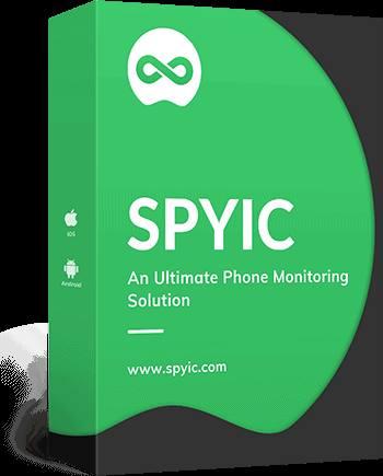 برنامج تجسس على الهواتف مجانا