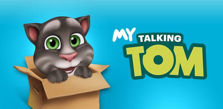 تحميل لعبة توم المتكلم (My Talking Tom)- القط المضحك