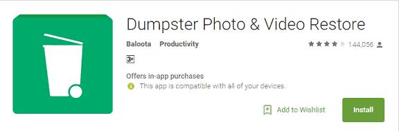 برنامج Dumpster
