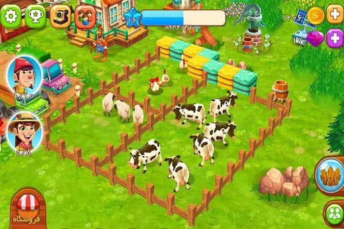 شرح وتحميل لعبة المزرعة