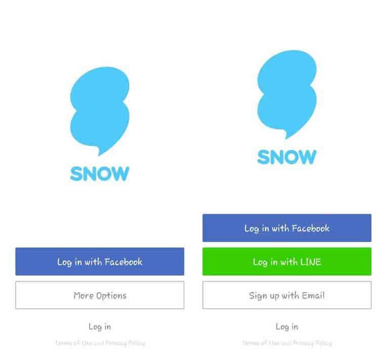 برنامج الثلج