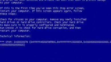 إصلاح شاشة الموت الزرقاء للويندوز 7