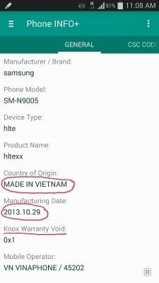 كيف ترى سنة الصنع وبلد تصنيع هاتفك؟