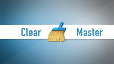 تحميل برنامج Clean Master للاندرويد 2021