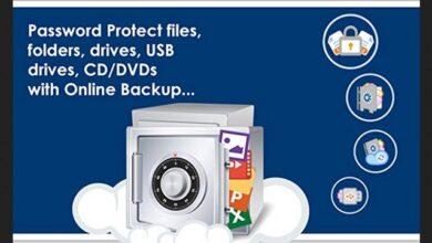 تحميل برنامج Folder Lock للكمبيوتر كامل ومجانا