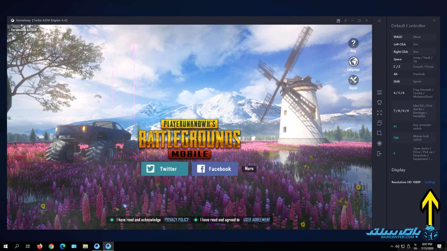 معلومات حول لعبة ببجي موبايل للكمبيوتر