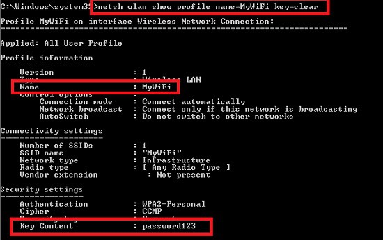 كيفية معرفة كود الويفي للمودم من الكمبيوتر بدون برامج