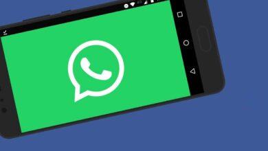 كيفية إرسال الصور بنفس الجودة عبر الواتساب (ارسالها كملف)