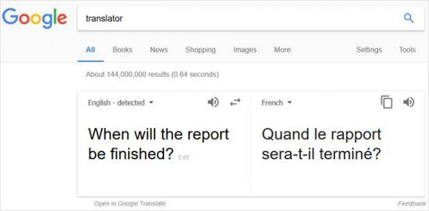 ترجمة جوجل (Google Translate)