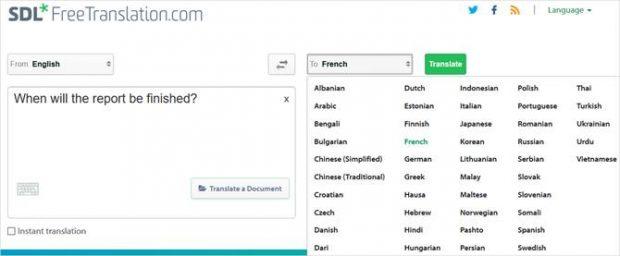 موقع SDL Free Translation