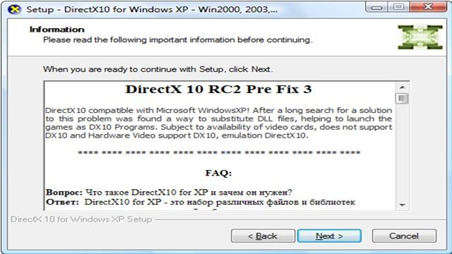 برنامج DirectX 10