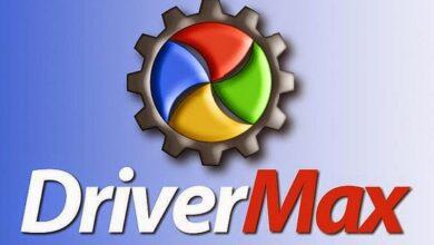 تحميل برنامج DriverMax كامل