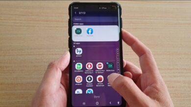 كيفية اخفاء التطبيقات في هاتف سامسونج
