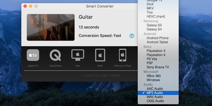 كيفية استخراج الصوت من الفيديو على الاندرويد والايفون وللكمبيوتر