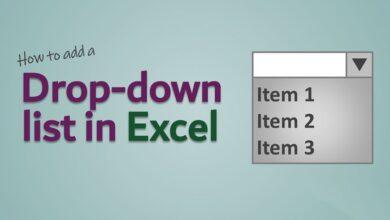 كيفية إنشاء قائمة منسدلة في Excel؟