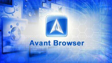 تحميل متصفح avant browser 2021
