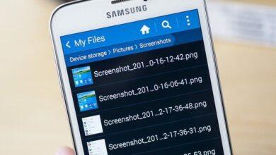 كيف تأخذ لقطة الشاشة في سامسونج