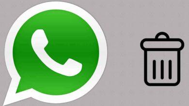 حذف حساب واتساب على هواتف الاندرويد والايفون